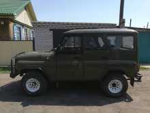Рубцовск 3151 2003