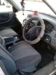 Honda CR-V, 1997 год, 330 000 руб.