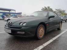Пятигорск GTV 1996