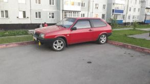 Белово 2108 1995
