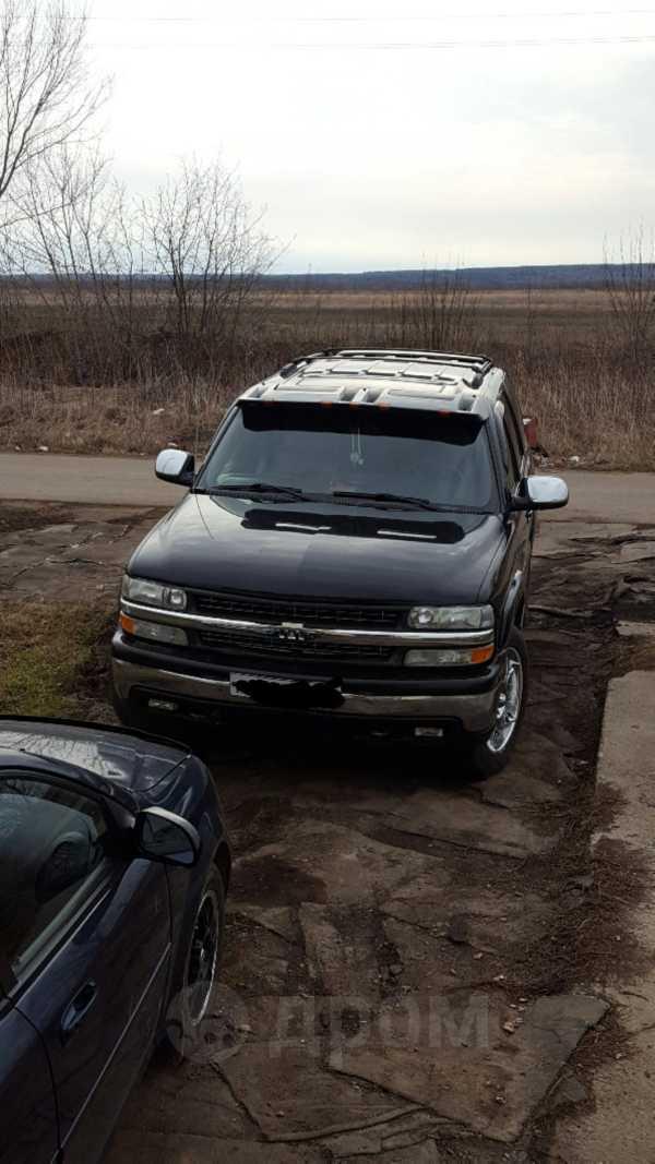 Chevrolet Tahoe, 2002 год, 500 000 руб.