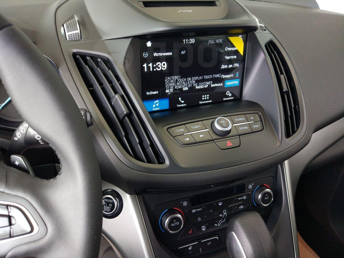 Привод передний правый форд фокус 2 схема