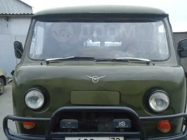 УАЗ Буханка, 1992 год, 80 000 руб.