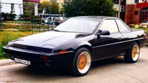 Краснодар Альцион 1990