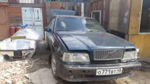 Шадринск 850 1992