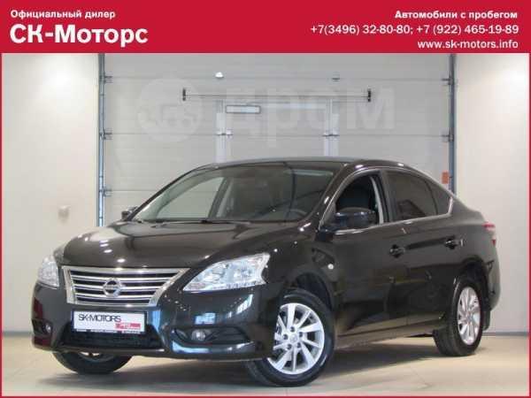 Nissan Sentra, 2015 год, 980 000 руб.