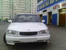 Новосибирск Королла 1999