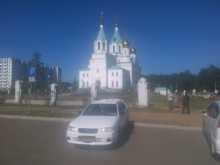 Ангарск Эксперт 2000