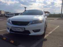 Новокузнецк Хонда Аккорд 2013