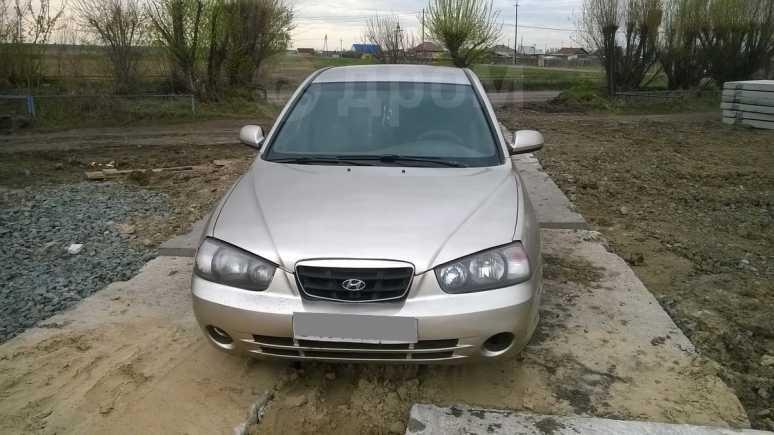 Hyundai Avante, 2000 год, 120 000 руб.