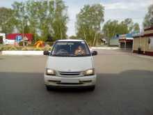 Томск Ванетт Серена 1993