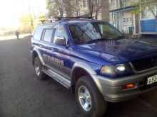 Белогорск Челленджер 1997