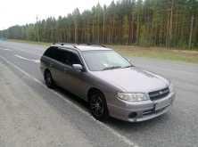 Томск Авенир Салют 2000
