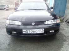 Новокузнецк Мазда 626 1992