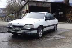 Ялта Omega 1993