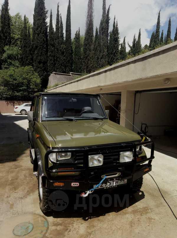 Toyota Land Cruiser Prado, 1994 год, 1 000 000 руб.