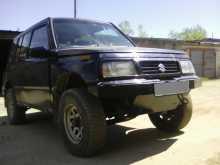 Талакан Escudo 1991