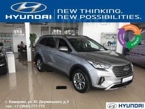 Hyundai Grand Santa Fe, 2016 год, 2 480 000 руб.