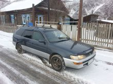 Горно-Алтайск Королла 1992