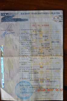 Барнаул Авенир Салют 1999