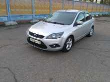 Уссурийск Форд Фокус 2010