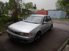 Омск Пульсар 1997
