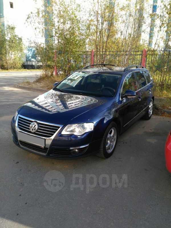 Volkswagen Passat, 2008 год, 550 000 руб.