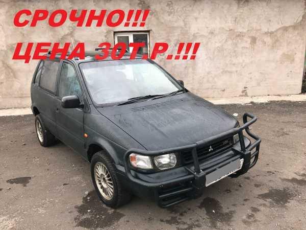 Mitsubishi RVR, 1993 год, 30 000 руб.