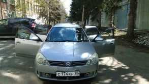 Томск Вингроад 2002