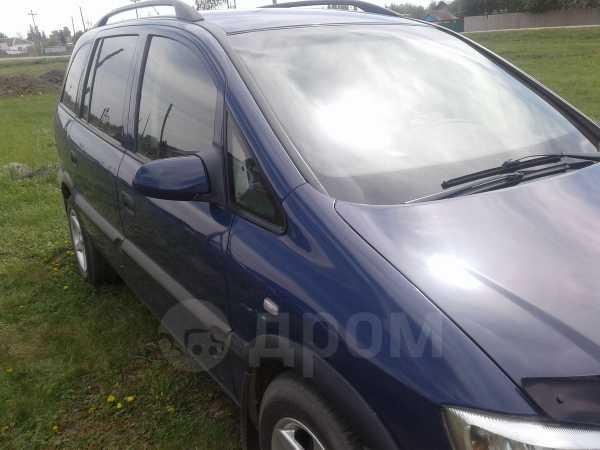 Opel Zafira, 2003 год, 204 000 руб.