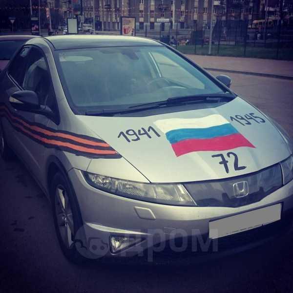 тюбинг 20х40 цена в иркутске