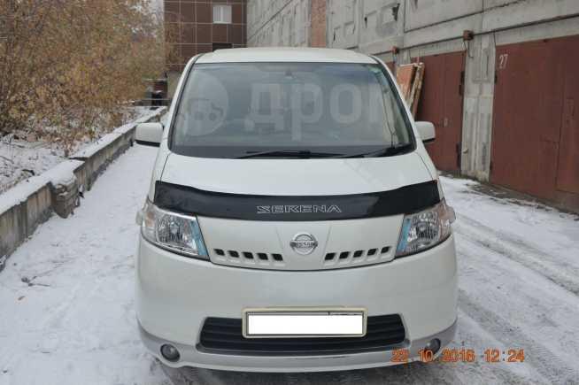 Nissan Serena, 2006 год, 525 000 руб.