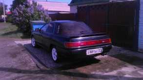 Славгород Карина ЕД 1990