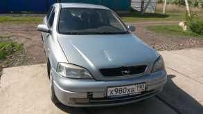 Калачинск Astra 2002