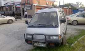 Краснодар Ниссан Ванетт 1988