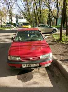 Москва Примера 1990