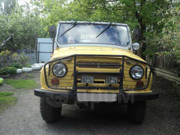 УАЗ 469, 1976 год, 42 000 руб.