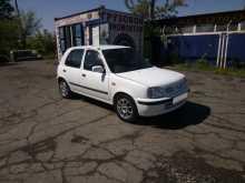 Хабаровск Марч 2001