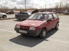 Нижневартовск 2108 1987
