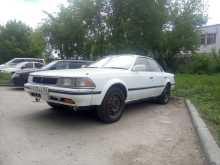 Новосибирск Карина ЕД 1986