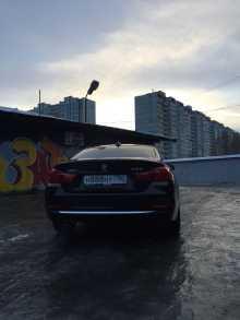 Москва 4 серии 2014