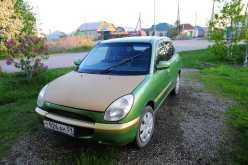Шадринск Стория 1999