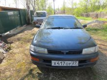 Советская Гавань Тойота Карина 1994
