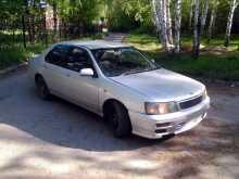 Новосибирск Блюбёрд 1998
