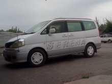 Абакан Ниссан Серена 2000
