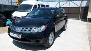 Краснодар Nissan Murano 2007