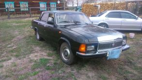 Иркутск 3102 Волга 1993