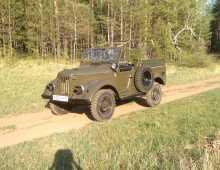 Иркутск 69 1965