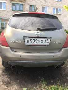 Казань Nissan Murano 2003