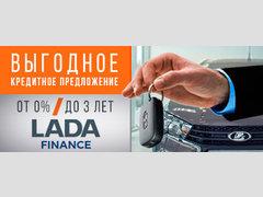 процентные ставки по кредитам самара ак барс банк подать заявку на кредит